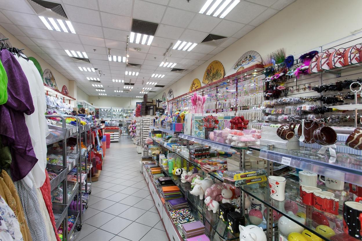Black Swan Gift Shop (B.S.S.)